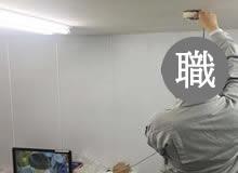 火災報知器型隠しカメラの制作